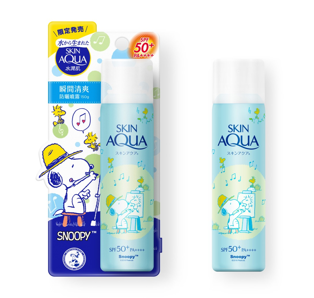 180228_Skinaqua_Sara_Spray_50g_package_FA_OL1
